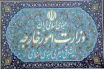 اعتراض ایران به اظهارات تیلرسون به کاردار سوییس در تهران ابلاغ شد