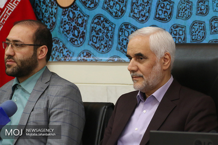 نشست خبری محسن مهرعلیزاده استاندار اصفهان