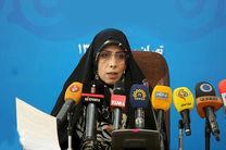 جزئیات جدید از شکایت ایران به دیوان بین المللی دادگستری