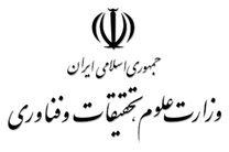 فعالیت دانشگاه «بیمه ایران» غیرقانونی است