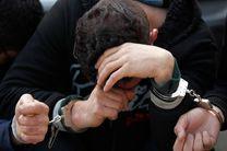 باند سارقان مسلح مأمورنما در هرمزگان متلاشی شد