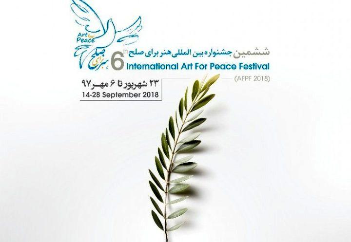 ششمین جشنواره هنر برای صلح تمدید شد