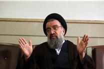 ملت ایران با فرهنگ مقاومت به فضل خدا دشمنان را خسته میکند