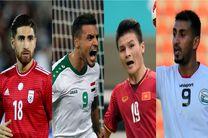 گروه هیجان در جام ملتهای آسیا را بیشتر بشناسیم