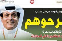 قطریها به حرفهای کیروش رسیدند/بازیکنان چند ملیتی قطر غیرت ندارد و تنها برای دلار بازی میکنند!
