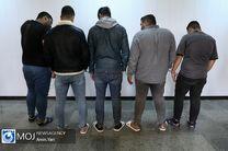 دستگیری 5 قاچاقچی مواد مخدر در اصفهان / کشف بیش از 500 کیلو مواد افیونی