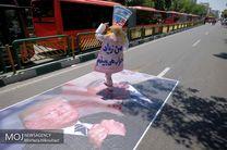 آخرین تصمیم درباره راهپیمایی روز قدس/ برگزاری راهپیمایی روز قدس در تهران به شکل نمادین
