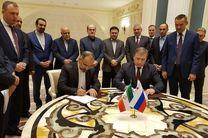 دو تفاهم نامه همکاری  بین ایران و روسیه امضا شد