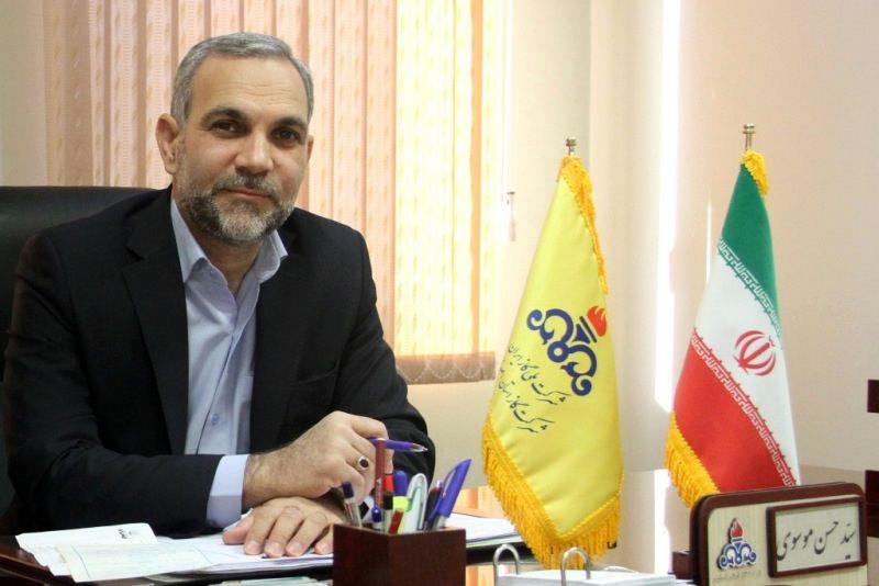 تدوین ارزش های سازمانی در شرکت گاز استان اصفهان