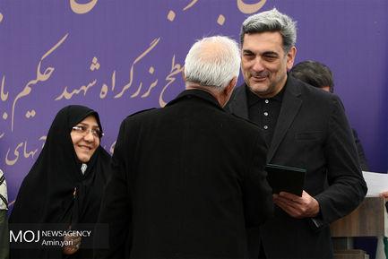 افتتاح چهار پروژه فنی و عمرانی شهر تهران