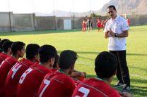 اردوی تدارکاتی فوتبالیست های نوجوان به عمان لغو شد