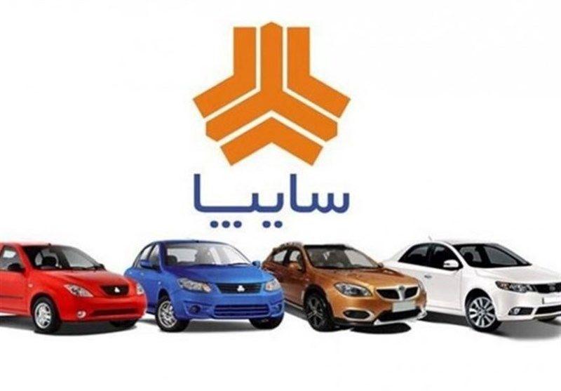 علیرغم عدم تحویل برخی خودروهای ثبت نام شده، سایپا فروش فوری خود را آغاز کرد