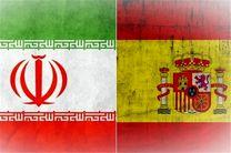 وزیر خارجه اسپانیا به تهران سفر می کند