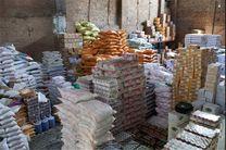 موجودی ذخایر کالاهای اساسی کشور مطلوب است/ مشکلی بابت تنظیم بازار ماه رمضان نداریم