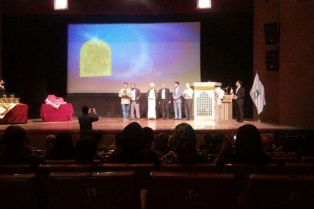 برگزیدگان جشنواره پویانمایی رضوی معرفی شدند