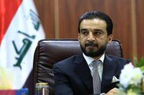 رئیس پارلمان عراق به زودی به تهران سفر می کند