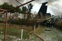 سقوط هواپیمای قرقیزستان-ایران در اطراف فرودگاه فتح کرج