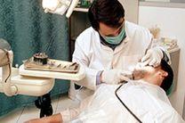 بیمهها به صورت شفاف به تعرفه دندانپزشکی وارد شوند