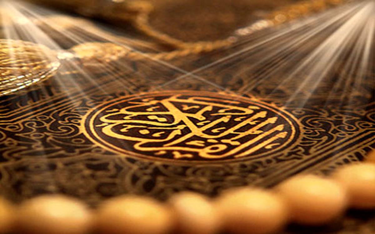 دانلود جز 22 قرآن پرهیزگار