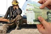 دستمزدها ۸ سال دیگر بدون تورم با هزینه ها متعادل می شوند / افزایش دستمزدها معظل دولت!