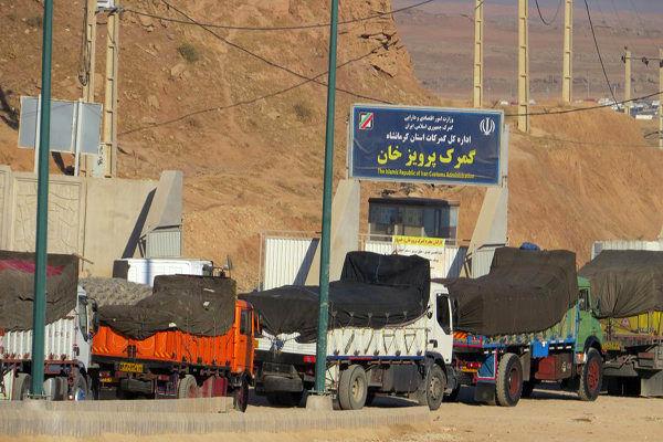شلوغی تردد کامیونها در مرزهای کرمانشاه از شنبه حل میشود