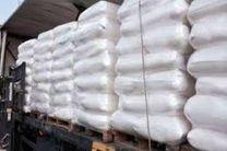 امسال 200 هزار تن آرد به خارج از کشور صادر شده است