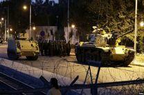 مردم سوریه در حمایت از کودتای ارتش ترکیه تظاهرات کردند