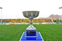 دیدار سوپر جام فوتبال ایران 29 تیرماه برگزار می شود