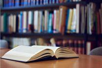 رواج کتابخوانی سیاست مهم وزارت فرهنگ و ارشاد اسلامی است