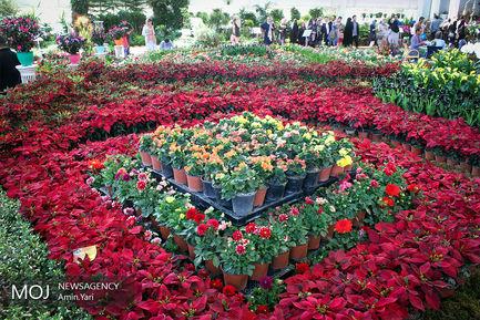 نمايشگاه بين المللي گل و گياه تهران