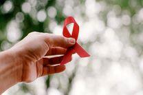 نیاز به تغییر نگرش و انجام کار فرهنگی نسبت به بیماری ایدز
