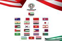 سیدبندی تیم های راهیافته به جام ملتهای آسیا اعلام شد