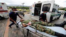 انفجار خودرو بمب گذاری شده در کلمبیا