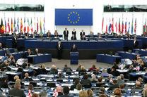 پارلمان اروپا سرکوب مخالفان در بحرین را محکوم کرد
