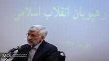 تمام تلاش دشمن این است که مانع نمایش موفقیتهای جمهوری اسلامی شود