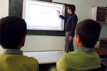 رشد 100 درصدی هوشمندی سازی مدارس کرمانشاه