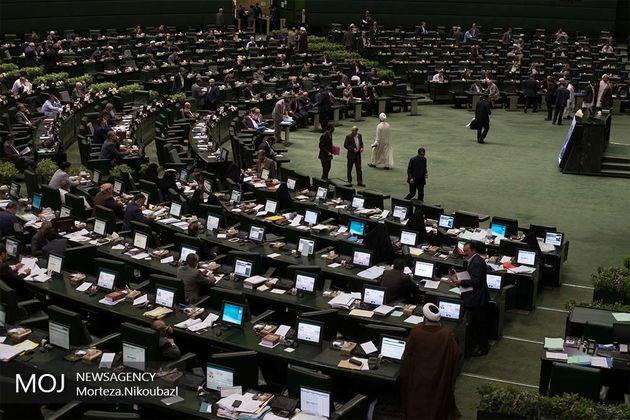 افزایش سهمیه ایثارگران در مجلس تصویب شد