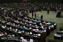 نمایندگان مجلس تیرماه به تعطیلات تابستانی می روند
