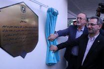 افتتاح فاز اول پروژه 96 واحدی مسکن معلولین و مددجویان بهزیستی