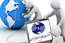 افزایش پهنای باند اینترنت در استان اصفهان