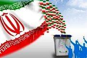 تأیید صلاحیت 372 داوطلب نمایندگی مجلس در اصفهان
