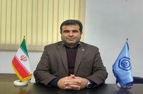 فیض اله نظری ریاست تامین اجتماعی  شعبه کوچصفهان  شد