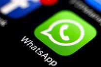 علت مشکل واتساپ نسخه وب چیست؟