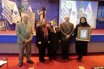 ستاره خلیج فارس، روابط عمومی برتر در حوزه دیجیتال