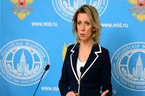 روسیه از عدم شرکت افغانستان در نشست مسکو اطلاعی ندارد