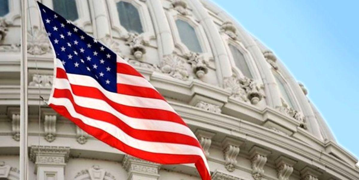 دموکراتها کنترل مجلس نمایندگان آمریکا را به دست گرفتند