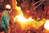 بیمارستان شهید مطهری برای تحقق جهش تولید در کنار تلاشگران شرکت ذوب آهن است