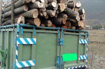 کشف چوب قاچاق در شهرستان سیاهکل