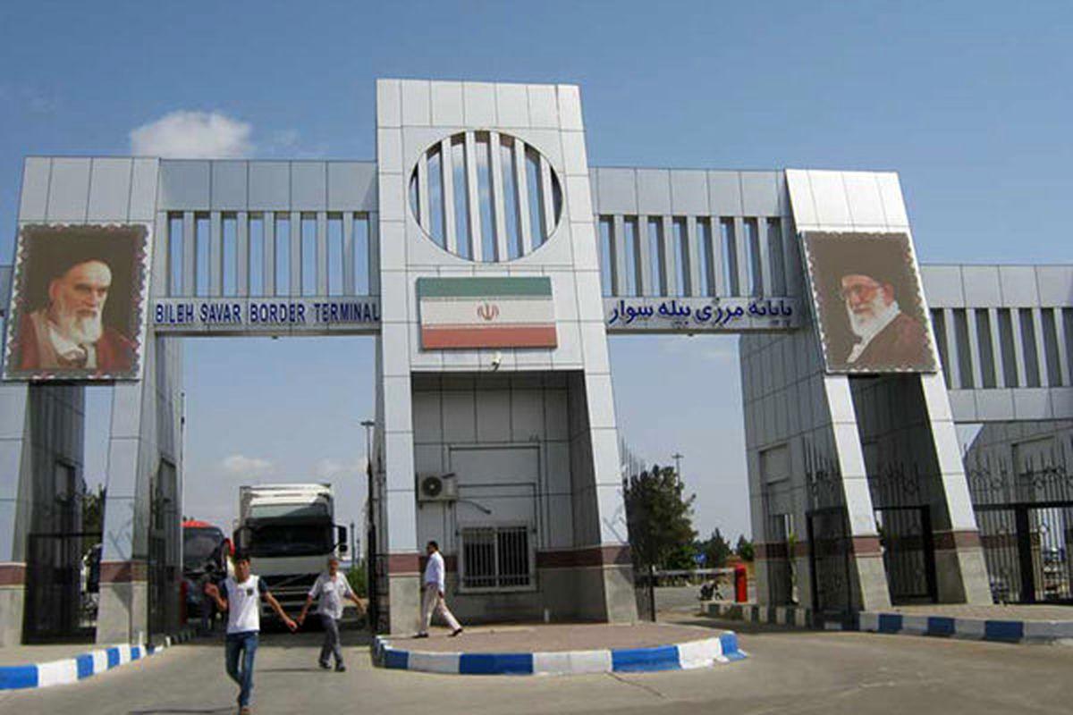 صادرات 46 هزار تن کالای ایرانی از پایانه مرزی بیله سوار