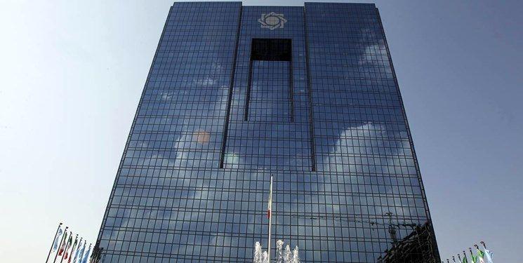 بانک مرکزی براساس قانون همچنان به تولید و انتشار آمار ادامه میدهد